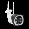 دوربین مداربسته بیسیم رمخور ضدآب v380