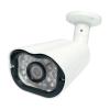 دوربین مداربسته بولت فلزی 2 مگاپیکسل AHD Z62