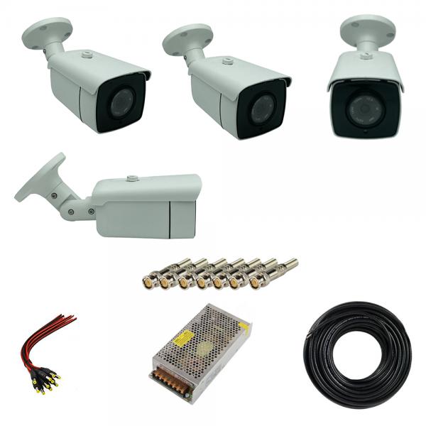 پک دوربین مداربسته 4 کانال 5 مگاپیکسل AHD مدل B21-S50